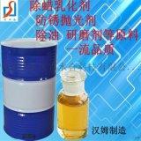 异丙醇酰胺神奇的配制出了铜件除油剂