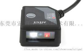 AITGM固定式二维条码扫描器工业读头R150
