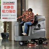 全自动驾驶式洗地机_电动驾驶式洗地车_宁波洗地机