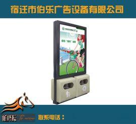 伯樂廣告供應浙江省紹興市廣告垃圾箱、戶外燈箱