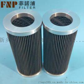 汽轮机滤芯ZA4LS630E2-FN1