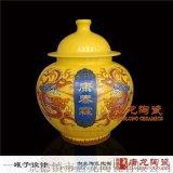陶瓷密封罐 景德镇陶瓷罐定制