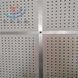 硅酸钙板装饰吸音板 冷库走廊墙面冲孔吸音板
