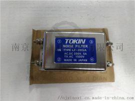 日本TOKIN噪音滤波器LF-205A