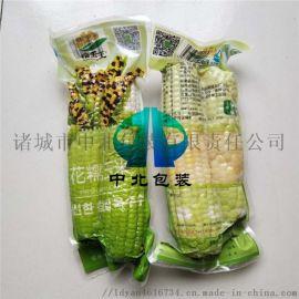 甜玉米糯玉米包装袋 玉米真空包装袋厂家直销