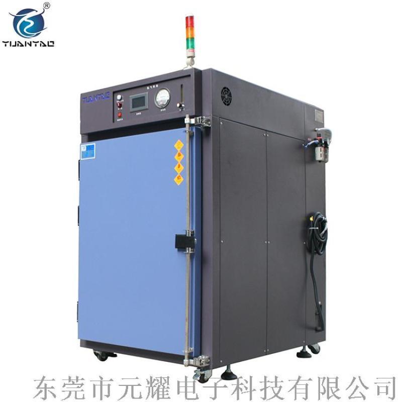 氮气烘箱72L 上海氮气烘箱 洁净氮气真空烘箱