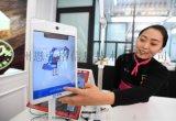 郑州哪里有卖刷脸支付机器的
