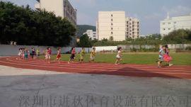 学校运动场塑胶跑道 透气型跑道材料厂家