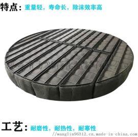 CY700金属丝网填料 316L材质丝网波纹填料