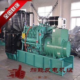 东莞发电机组厂家 上柴发电机组维修厂家
