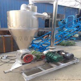电厂粉煤灰农场补仓用输送机 粒状物料气力输送机xy1