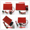 硅橡胶加热板带温控可调温硅胶电热板