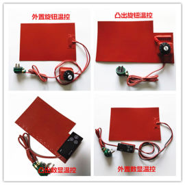 硅橡膠加熱板帶溫控可調溫硅膠電熱板
