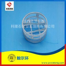 塑料鲍尔环类型分米字型鲍尔环增强井字型鲍尔环