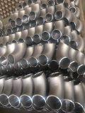 国标薄壁90度45度无缝碳钢冲压焊接钢制变径弯头弯管长半径铁弯头
