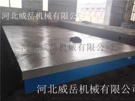 铸铁试验平台型号齐全品质保障
