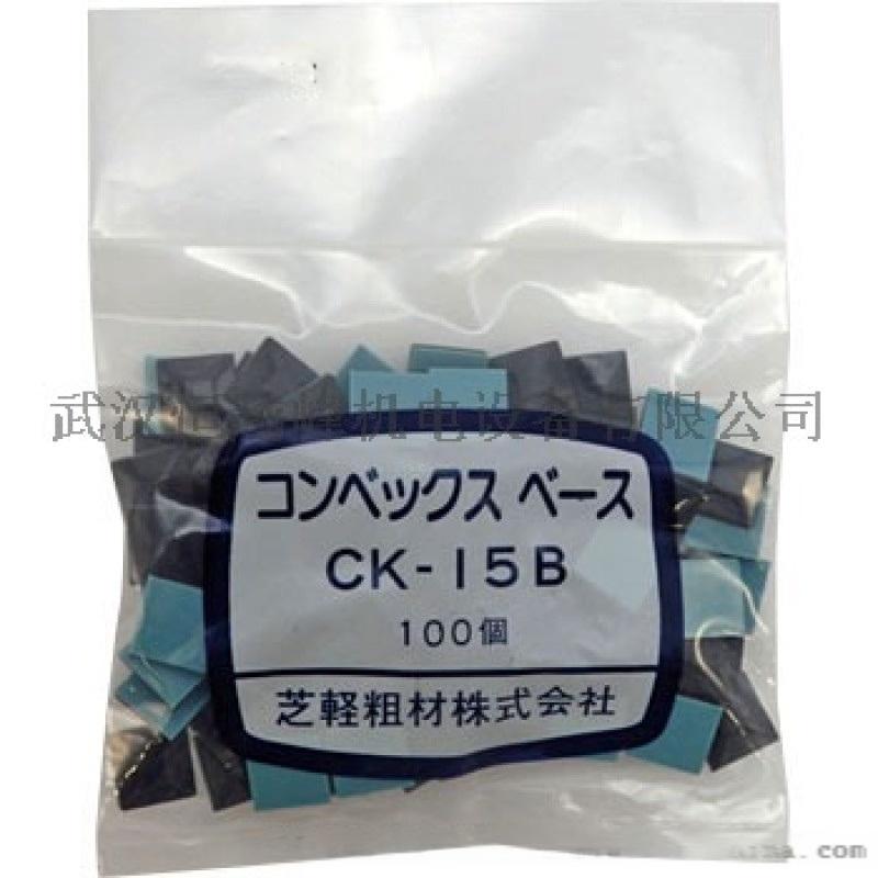 日本SHIBAKEI芝軽粗材扎带CK-30B