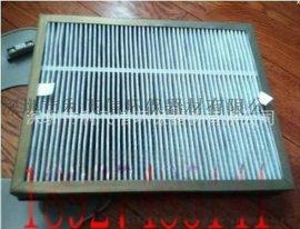 厂家供应高效hepa烟雾净化滤网
