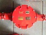 超高質量 高壓電纜接線盒