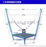 小型钢架蹦极,浙江乐清厂家专业设计单人儿童蹦极