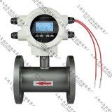上海大华  DH021MF一体式电磁热量表