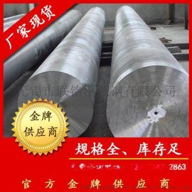 【免费拿样】不锈钢型材矩形管 不锈钢扁管 304 不锈钢长方形管