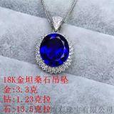 绚彩珠宝18K金戴安娜王妃款坦桑石吊坠 主石13.5克拉