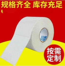 **铜版纸50*60*500 单排竖版不干胶标签纸 条码打印机纸定做