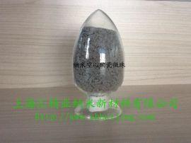 纳米光触媒空心陶瓷微珠