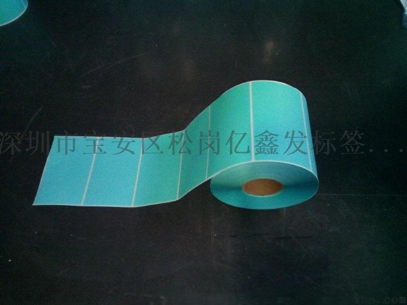 **单防热敏纸 定制不干胶规格 条形码打印 贴纸印刷 热敏纸