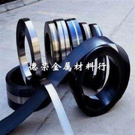 65Mn锰钢带-热处理锰钢带