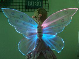 光纤蝴蝶 迷你光纤蝴蝶 闪光光纤蝴蝶