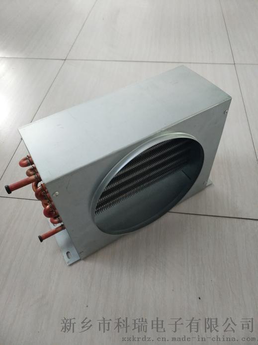 风幕柜蒸发器冷凝器厂柜蒸发器冷凝器规格风幕柜蒸发器冷凝器图片