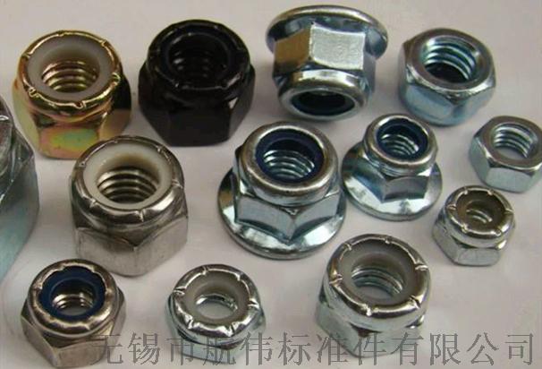 尼龙防松螺母,尼龙防松螺母厂家,尼龙防松螺母价格  M3------M36