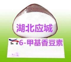 6-甲基香豆素湖北厂家直销