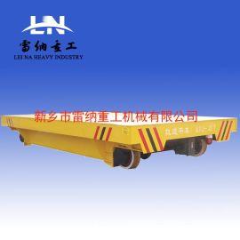 新乡雷纳重工KPJ-30T电缆卷线电动平车