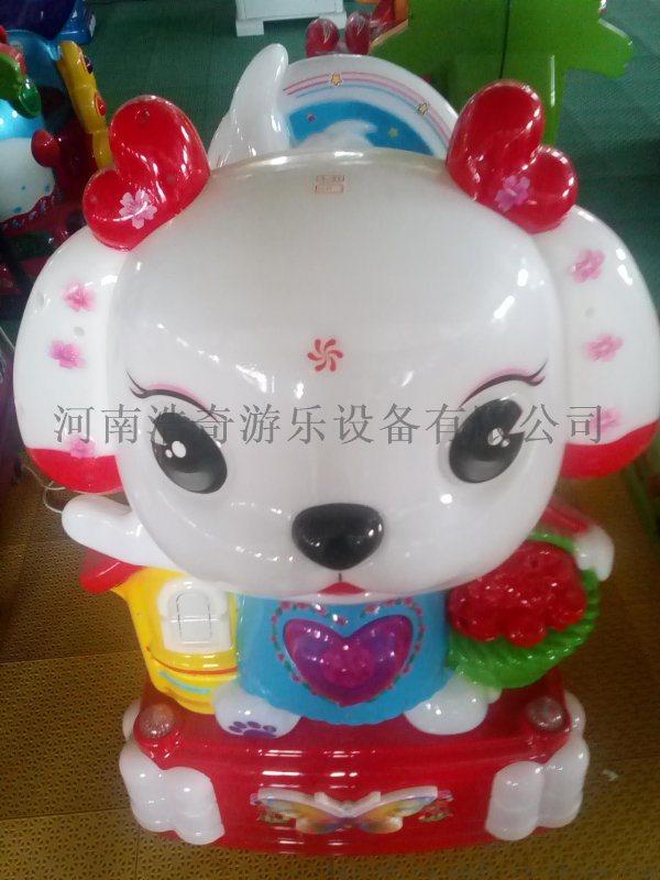 郑州2018新款大黄鸭摇摇车价格俄罗斯转盘儿童投币摇摆机厂家