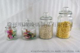 玻璃储物罐,糖果罐,饼干罐子,玻璃瓶