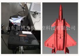 非接触式工业级3D扫描仪|山东三维扫描仪厂家供应