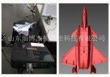 非接觸式工業級3D掃瞄器 山東三維掃瞄器廠家供應
