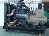 500KW上柴发电机,上柴股份发电机,上柴股份500KW发电机