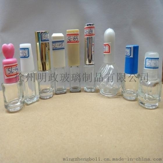 指甲油瓶,滾珠瓶,廠家直銷 玻璃瓶 玻璃罐