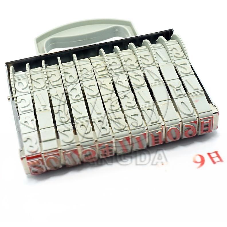 11位可调日期印章YC 31-11转轮号码印15MM字高大字符批号章