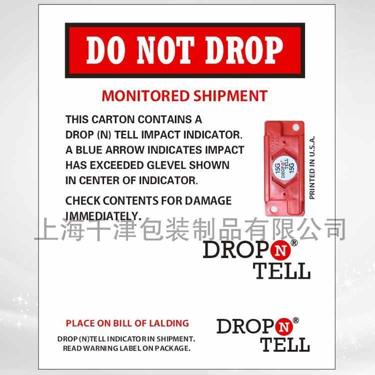 美国DROP N TELL震动监测标贴 上海防碰撞标签 防震撞标签