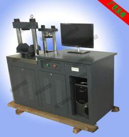 300KN电液伺服压力试验机