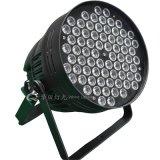 擎田燈光 QT-P17 擎田72顆帕燈 ,帕燈,扁帕燈,塑料帕燈, 三合一 四合一塑料帕燈