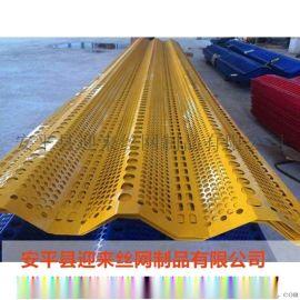 現貨防風抑塵網,剛性防風抑塵網,柔性抑塵網