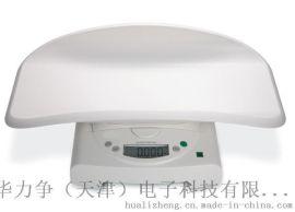 834型  体重秤 医院电子体重秤