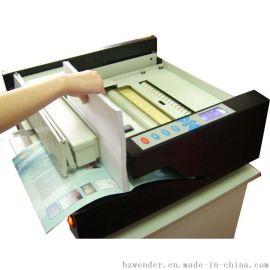 WDJ400全自动 桌面 无线胶装机 小型 热熔装订机 标书装订机 胶订