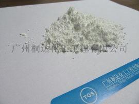 YC-143 硬脂酸钙。粉体 通用工业级。硬脂酸钙粉体、硬脂酸钙粉末。
